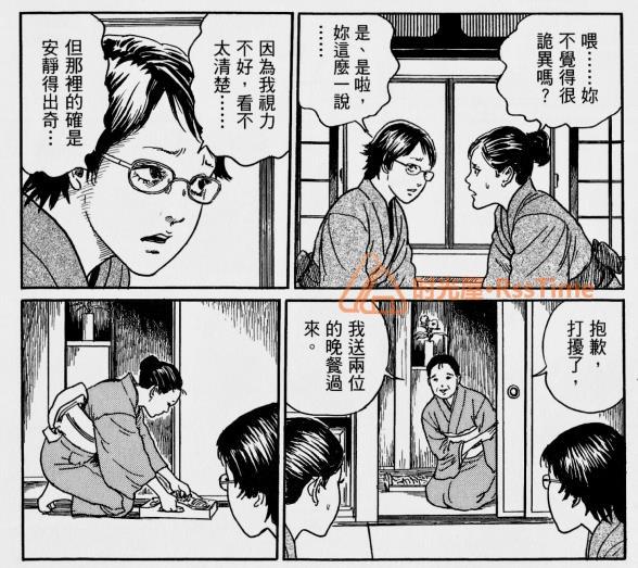 伊藤润二《怪‧刺绘本》JPG漫画百度云网盘下载-时光屋