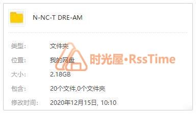 《NCT DREAM》歌曲专辑[12张]百度云网盘下载-时光屋