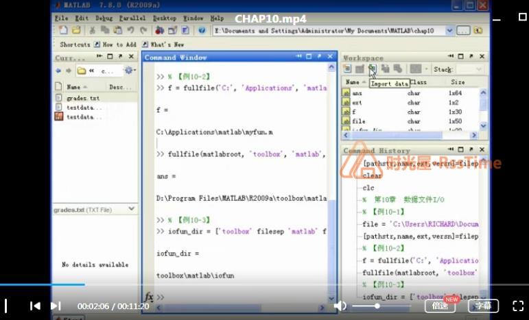 《Matlab全套视频教程》[带文档]百度云网盘下载-时光屋