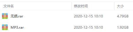 《许茹芸》歌曲百度云网盘下载[190首]-时光屋