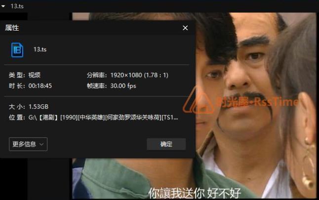 《中华英雄之中华傲诀》全25集高清1080P百度云网盘下载-时光屋