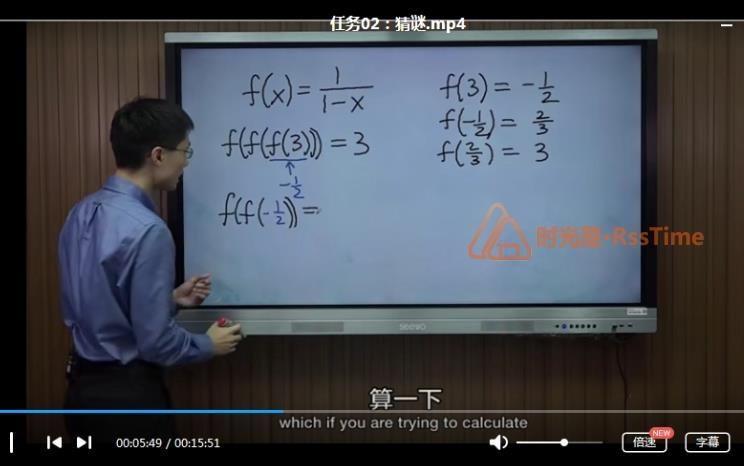 罗博深《方程与代数》百度云网盘下载-时光屋