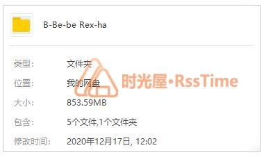 《碧碧雷克萨/Bebe Rexha》歌曲专辑百度云网盘下载-时光屋