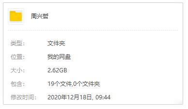 《周兴哲》歌曲专辑[7张]百度云网盘下载-时光屋