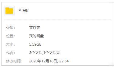 《杨坤》歌曲专辑[11张]百度云网盘下载-时光屋