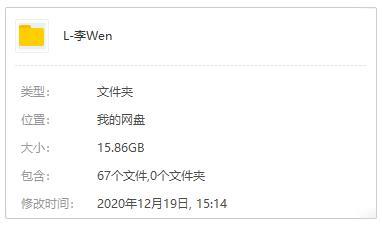 《李玟》歌曲专辑[35张]百度云网盘下载-时光屋