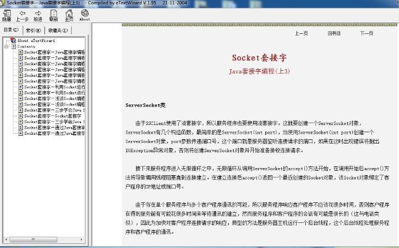 《JAVA学习专用PDF电子书》[10本]百度云网盘下载-时光屋