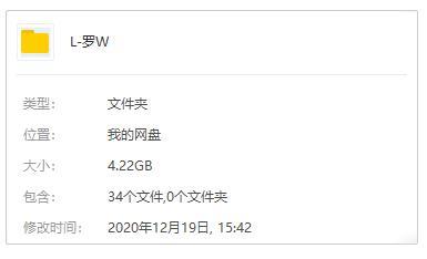 《罗文》歌曲专辑[39张CD]百度云网盘下载-时光屋