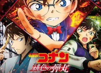《名侦探柯南:绯色的子弹》定档2021年4月16日日本公映,日前发布手绘海报,确定引进大陆!-时光屋