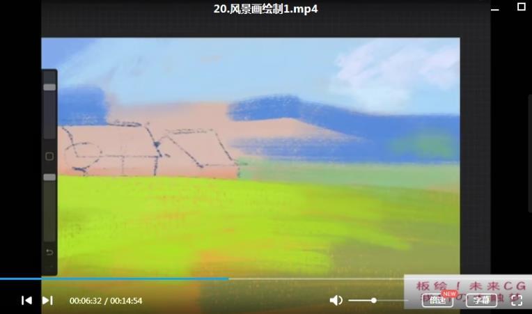 《procreate绘画视频教程》百度云网盘下载-时光屋