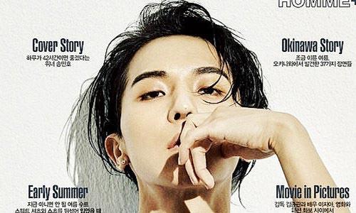 《宋旻浩MINO》歌曲专辑百度云网盘下载-时光屋