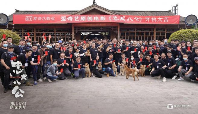 中国版《忠犬八公》定档2021年12月31日,冯小刚联手陈冲主演!-时光屋