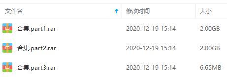《韦礼安》歌曲专辑[7张]百度云网盘下载-时光屋