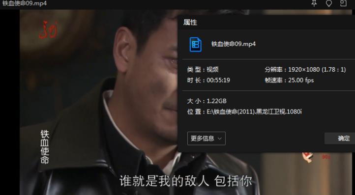 《铁血使命(2011)》百度云网盘下载-时光屋