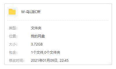 《乌龙派出所》JPG漫画百度云网盘下载-时光屋