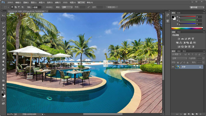 《Adobe Photoshop CC》破解免安装版[绿色/精简版]百度云网盘下载-时光屋