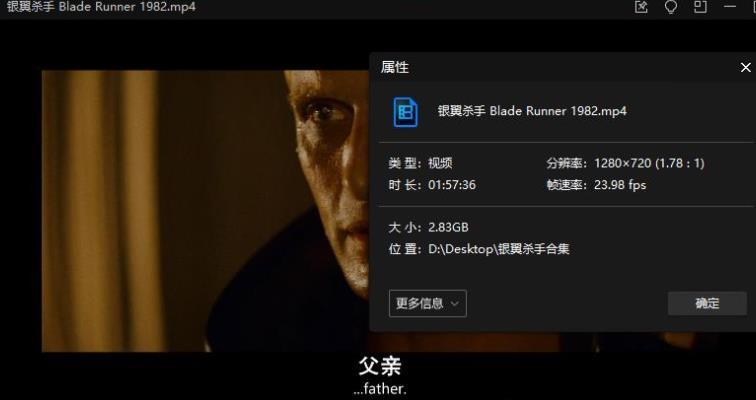 《银翼杀手/Blade Runner》系列6部高清百度云网盘下载-时光屋