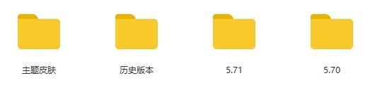 《WinRAR》[V5.1-V7.1版本合集]百度云网盘下载-时光屋