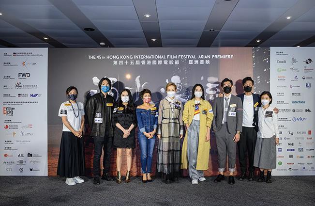 李丽珍复出新作,《浊水漂流》4月4日香港首映!-时光屋