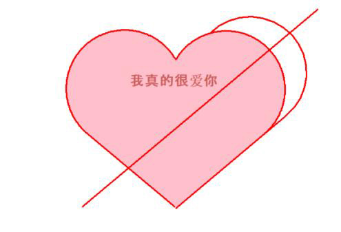 巧用Python代码绘制爱心树表白-时光屋