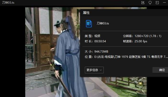 《刀神(1979)》高清720P百度云网盘下载-时光屋