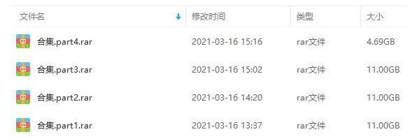 《大旗英雄传(2007)》高清1080P百度云网盘下载-时光屋
