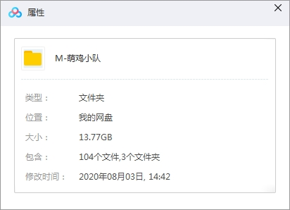 《萌鸡小队》1-2季高清1080P百度云网盘下载-时光屋