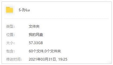 《孙露无损歌曲专辑》[整轨60张]百度云网盘下载-时光屋