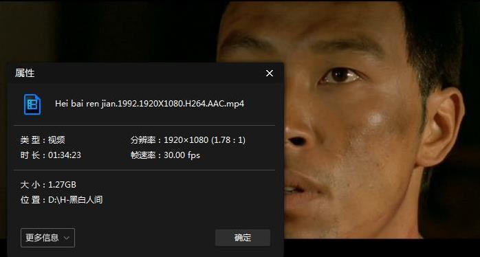 《黑白人间》高清1080P百度云网盘下载-时光屋