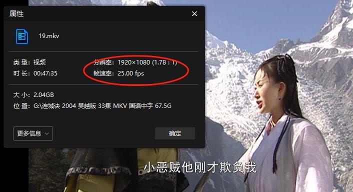 《连城诀(2004)》百度云网盘下载1080P[吴樾版]-时光屋