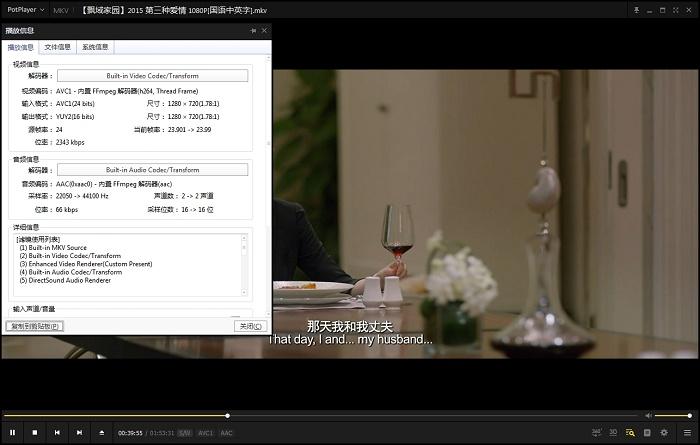 《第三种爱情》高清720P百度云网盘下载-时光屋