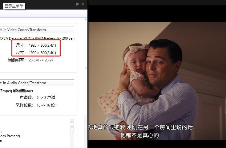 《华尔街之狼》高清1080P未删减百度网盘下载-时光屋