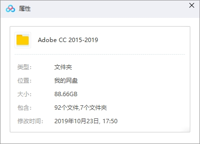 《Adobe CC 全家桶》[破解版]百度网盘下载-时光屋