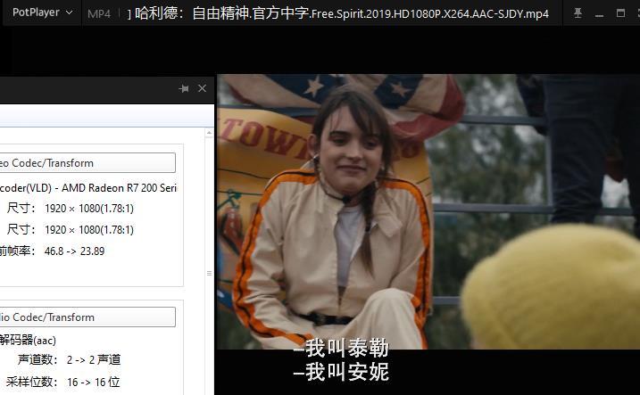《哈利德:自由精神》高清1080P百度网盘下载-时光屋