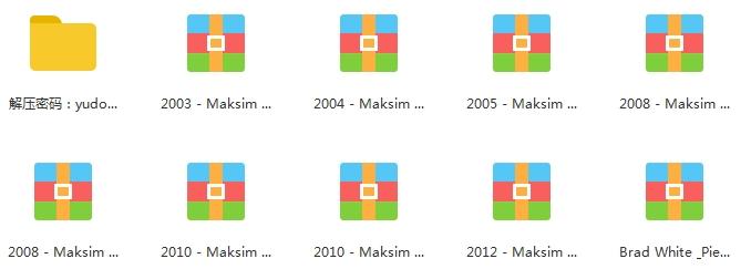 《马克西姆/Maksim)无损钢琴曲百度云网盘下载-时光屋