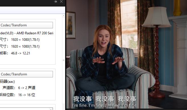 《旺达幻视》高清1080P百度网盘下载-时光屋