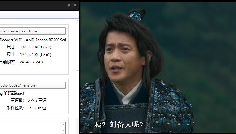 《三国志新解》高清1080P百度云网盘下载-时光屋