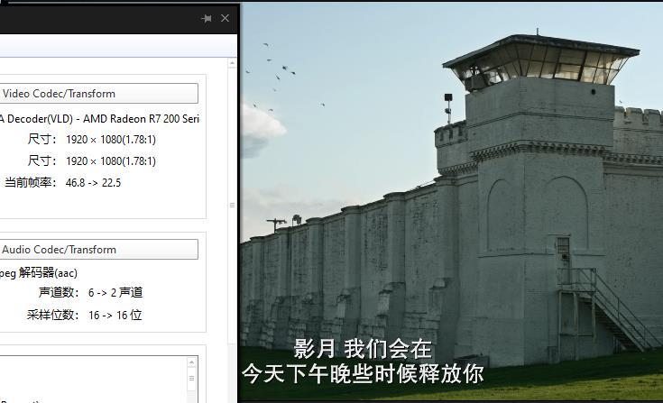 《美国众神》1-3季高清1080P百度网盘下载-时光屋