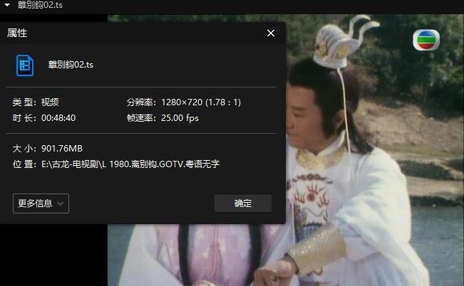 《离别钩(1980)》高清百度云网盘下载-时光屋