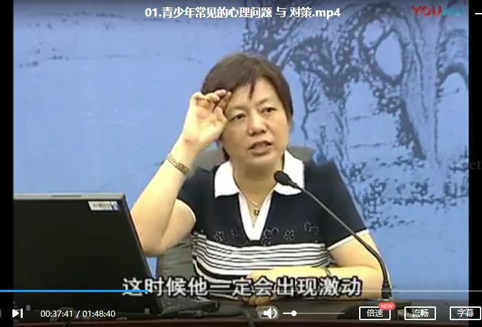 《李玫瑾教授育儿讲座视频》百度云网盘下载-时光屋