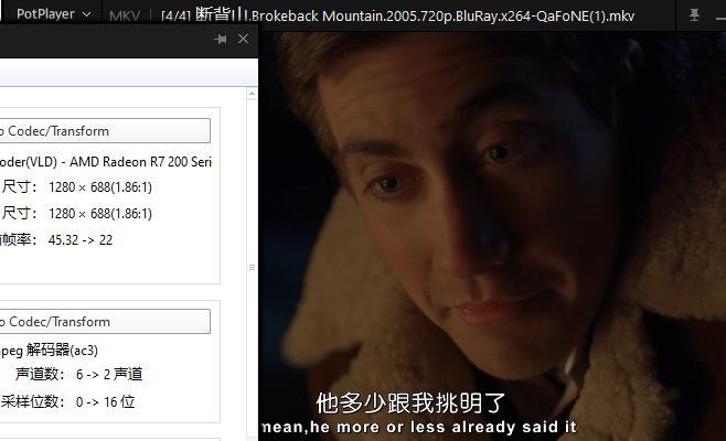 《断臂山》蓝光720P百度云网盘下载-时光屋