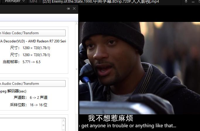 《全名公敌》蓝光720P百度网盘下载-时光屋