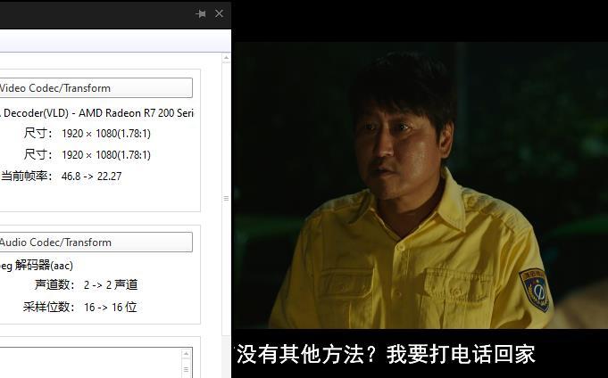 宋康昊《出租车司机》2017韩国高清1080P百度云网盘下载-时光屋