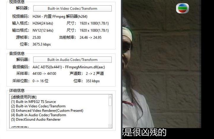 傅声版《绝代双骄(1979)》高清1080P百度云网盘下载-时光屋