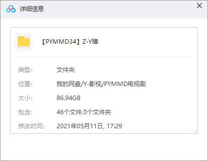胡军版《朱元璋(2004)》高清1080P百度云网盘下载-时光屋