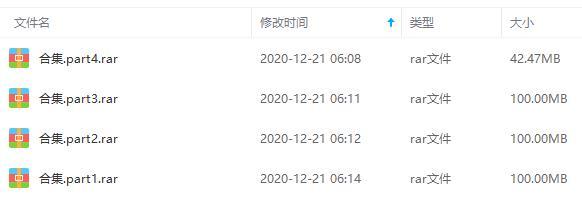 成语故事《米小圈快乐成语》百度云网盘下载-时光屋