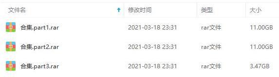 《萧十一郎(2001)》百度云网盘下载[高清1080P/黄日华版]-时光屋
