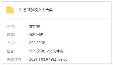 《香港恐怖鬼片229部》高清百度云网盘下载-时光屋
