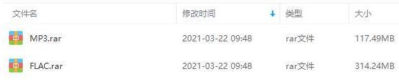 Justin Bieber《Justice(中国特别版)》专辑歌曲百度云网盘下载-时光屋