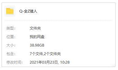《全职猎人(2011)》高清720P百度云网盘下载-时光屋